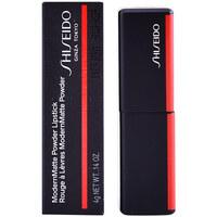 Bellezza Donna Rossetti Shiseido Modernmatte Powder Lipstick 510-night Life 4 Gr 4 g