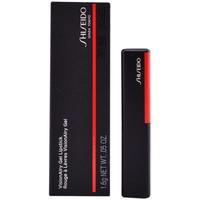 Bellezza Donna Rossetti Shiseido Visionairy Gel Lipstick 225-high Rose 1,6 Gr 1,6 g