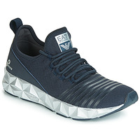 Scarpe Uomo Sneakers basse Emporio Armani EA7 ULTIMATE C2 SLIP ON U Blu