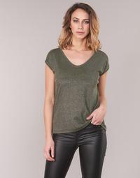 Abbigliamento Donna Top / Blusa Only ONLSILVERY Kaki
