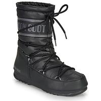 Scarpe Donna Stivali da neve Moon Boot MOON BOOT MID NYLON WP Nero