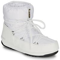 Scarpe Donna Stivali da neve Moon Boot LOW NYLON WP 2 White