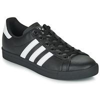 Scarpe Unisex bambino Sneakers basse adidas Originals COAST STAR J Nero / Bianco