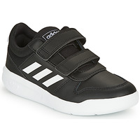 Scarpe Bambino Sneakers basse adidas Originals VECTOR C Nero