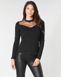 Abbigliamento Donna Top / Blusa Moony Mood LAMELI Nero