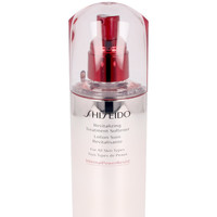 Bellezza Donna Detergenti e struccanti Shiseido Defend Skincare Revitalizing Treatment Softener  150 ml