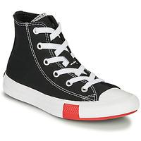 Scarpe Bambino Sneakers alte Converse CHUCK TAYLOR ALL STAR - HI Black /  yellow / White