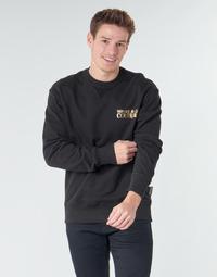 Abbigliamento Uomo Felpe Versace Jeans Couture B7GVA7FB Nero / Oro
