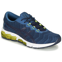 Scarpe Uomo Sneakers basse Asics GEL-QUANTUM 180 5 Blu