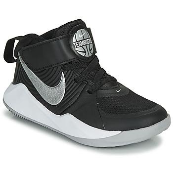 Scarpe Bambino Pallacanestro Nike TEAM HUSTLE D 9 PS Nero / Argento