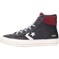 Scarpe Uomo Sneakers alte Converse STAR PLAYER HI Multicolore