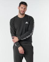 Abbigliamento Uomo Felpe adidas Performance M E TPE SWT Nero