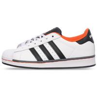 Scarpe Unisex bambino Sneakers basse adidas Originals ATRMPN-21103 Bianco