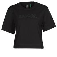 Abbigliamento Donna T-shirt maniche corte G-Star Raw BOXY FIT RAW EMBROIDERY TEE Nero
