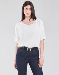 Abbigliamento Donna Top / Blusa Esprit COL V LUREX Bianco
