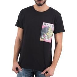 Abbigliamento Uomo T-shirt maniche corte Ko Samui Tailors Uomo Tigre Rice Paper Patch T-Shirt Nero  KSUT Nero
