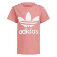 Abbigliamento Unisex bambino T-shirt maniche corte adidas Originals HOULILA Bianco
