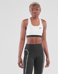Abbigliamento Donna Reggiseno sportivo Nike DF SWSH BAND NONPDED BRA Bianco / Nero