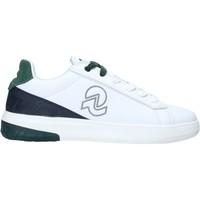 Scarpe Uomo Sneakers basse Invicta CM02030A Bianco