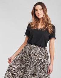 Abbigliamento Donna Top / Blusa Moony Mood OTUIDE Nero