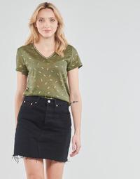 Abbigliamento Donna Top / Blusa Only ONLSTEPHANIA Kaki