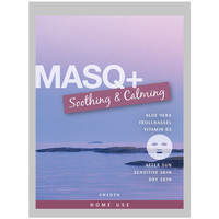 Bellezza Donna Maschere & scrub Masq+ + Soothing & Calming + 25 ml