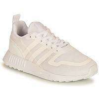 Scarpe Unisex bambino Sneakers basse adidas Originals MULTIX C Bianco