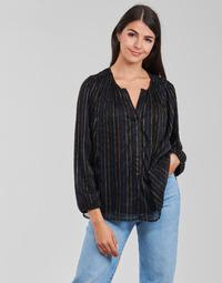 Abbigliamento Donna Top / Blusa See U Soon 21212036 Nero