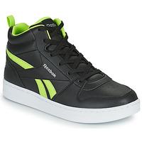Scarpe Unisex bambino Sneakers alte Reebok Classic REEBOK ROYAL PRIME Nero / Giallo