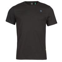Abbigliamento Uomo T-shirt maniche corte G-Star Raw BASE-S R T SS Nero
