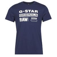 Abbigliamento Uomo T-shirt maniche corte G-Star Raw GRAPHIC 8 R T SS Blu