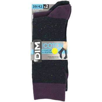 Accessori Calzini DIM Pack x2 Socks Viola