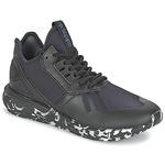 Sneakers basse adidas Originals TUBULAR RUNNER
