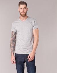 Abbigliamento Uomo T-shirt maniche corte BOTD ECALORA Grigio / Chiné