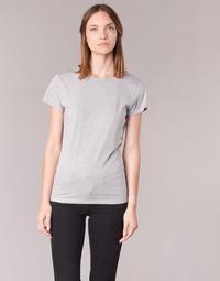 Abbigliamento Donna T-shirt maniche corte BOTD EQUATILA Grigio / Chiné