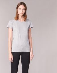 Abbigliamento Donna T-shirt maniche corte BOTD EFLOMU Grigio / Chiné
