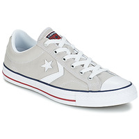 Scarpe Sneakers basse Converse STAR PLAYER CORE CANVAS OX Grigio / Clair / Bianco