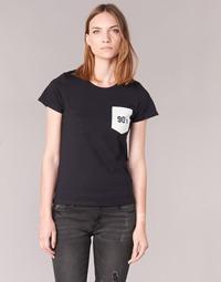 Abbigliamento Donna T-shirt maniche corte Yurban FIALA Nero