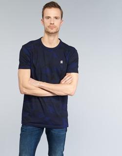 Abbigliamento Uomo T-shirt maniche corte G-Star Raw HOYN MARINE / Blu