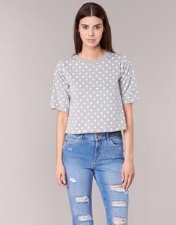 Abbigliamento Donna T-shirt maniche corte Compania Fantastica EPOITATI Grigio / Bianco