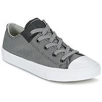 Scarpe Bambino Sneakers basse Converse CHUCK TAYLOR ALL STAR II BASKETWEAVE FUSE TD OX Grigio / Bianco