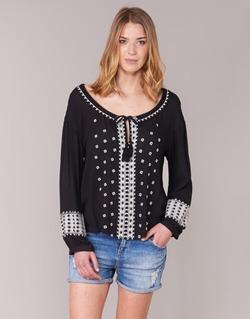 Abbigliamento Donna Top / Blusa See U Soon 7117029 Nero