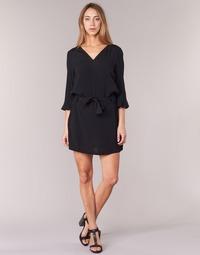 Abbigliamento Donna Abiti corti See U Soon 7121032 Nero
