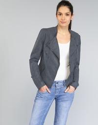 Abbigliamento Donna Giacca in cuoio / simil cuoio Only AVA MARINE