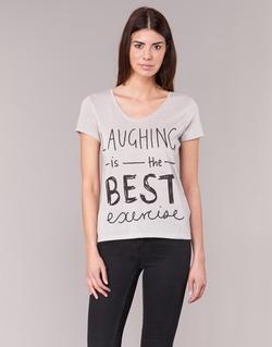 Abbigliamento Donna T-shirt maniche corte Only MUSIC CAN CHANGE ECRU