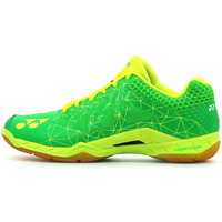 Scarpe Uomo Sport Indoor Yonex Power Cushion Aerus Verde