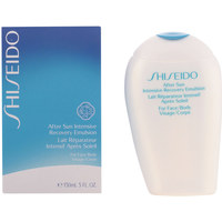 Bellezza Corpo e Bagno Shiseido After Sun Intensive Recovery Emulsion  150 ml