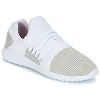Scarpe Uomo Sneakers basse Asfvlt AREA LUX Bianco / Grigio