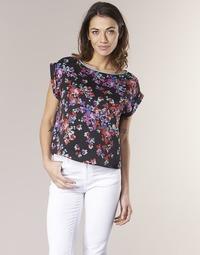Abbigliamento Donna Top / Blusa Emporio Armani MORI Multicolore