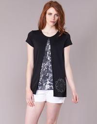 Abbigliamento Donna T-shirt maniche corte Desigual NUTILAD Nero